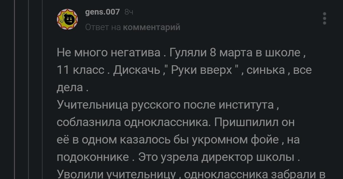 Русская училка соблазнила школьника девственника