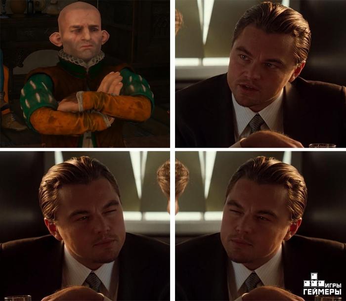 Первая встреча с допплером