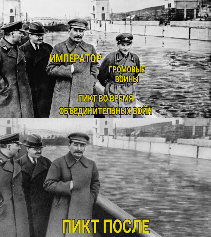 Императорская цензура