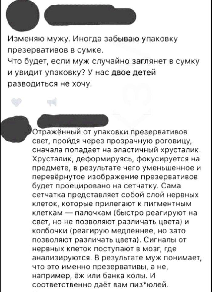 Исчерпывающий ответ )))