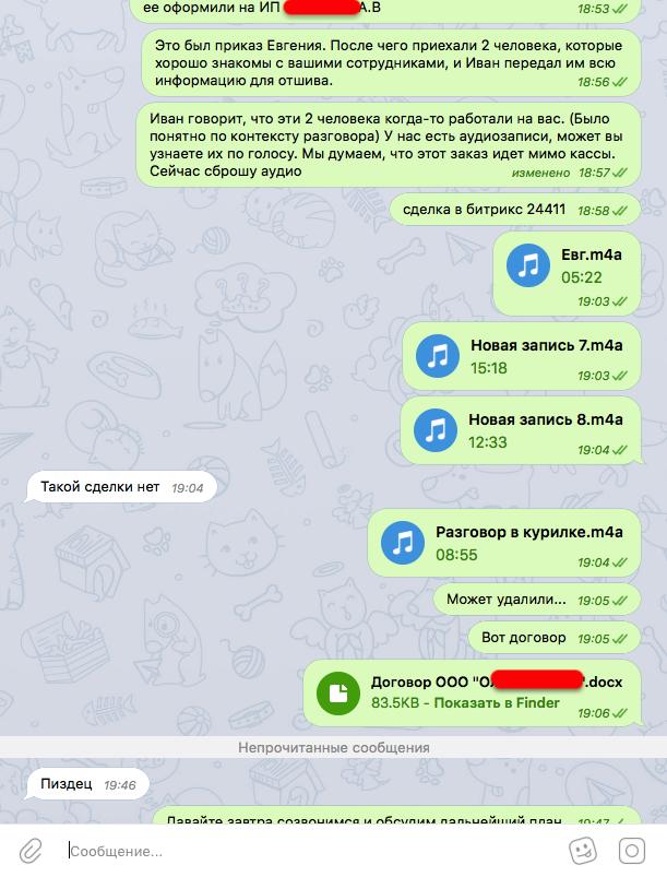Белорусский сервис128