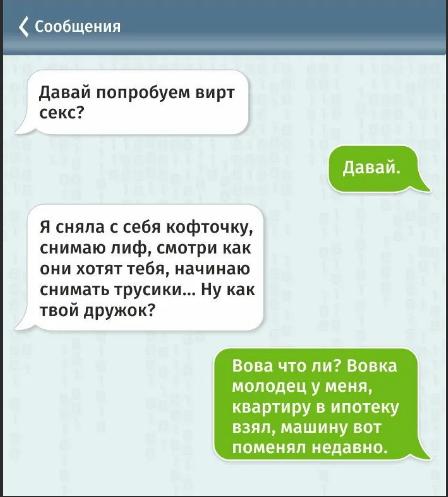 Вирт Секс Малолеток