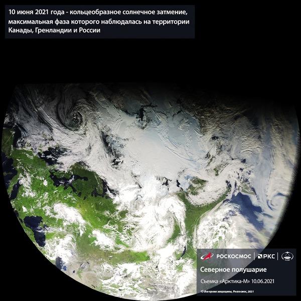 Вид на Землю во время солнечного затмения Снимки из космоса, Космос, Солнечное затмение, Гифка