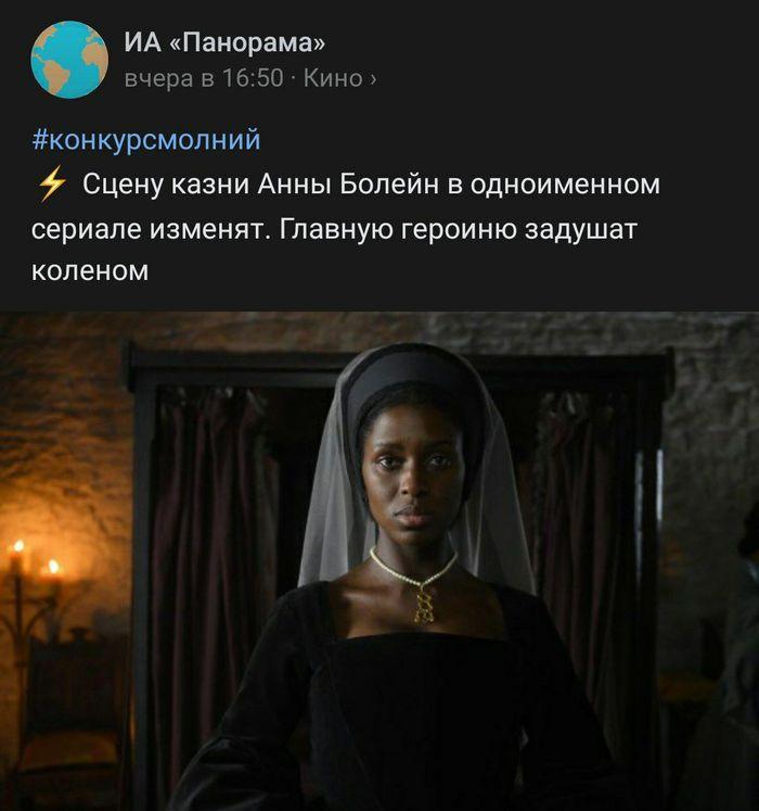 Угостил рыбкой)