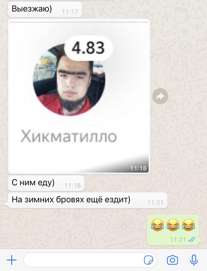 Стильные водители Яндекса