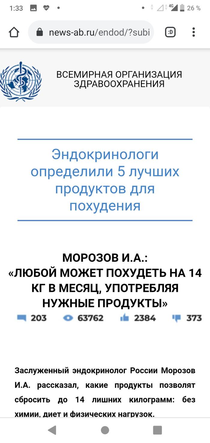 Что вообще происходит. Реклама, Яндекс Директ, Ошибка, Длиннопост