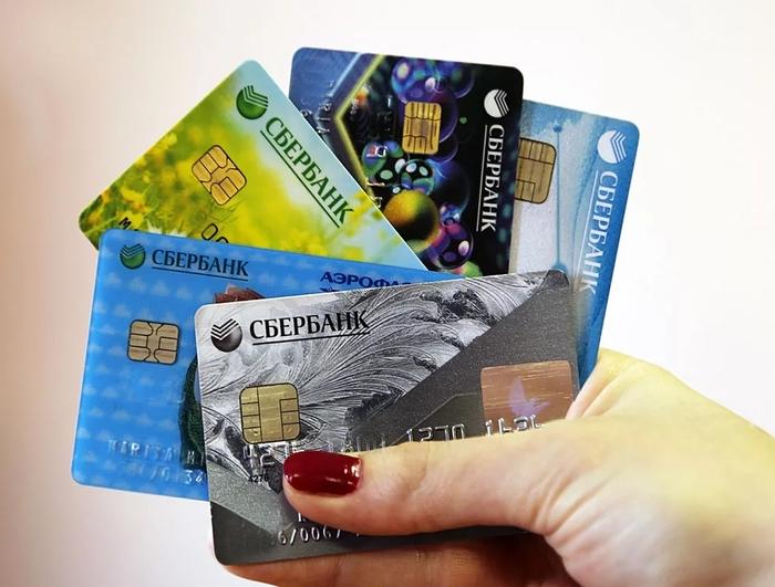 Россиян будут штрафовать за отсутствие карты Сбербанка