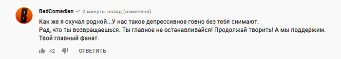 Ответ на пост Казахстан еще одно недружелюбное государство?