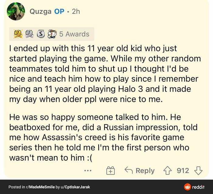 Поколения геймеров