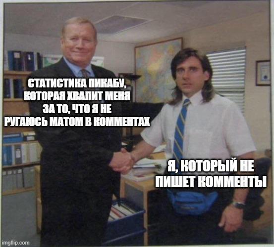 Ответ на пост Мое главное достижение в жизни))