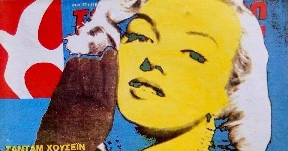 """Мэрилин Монро на обложках журналов (XVII) Цикл """"Великолепная Мэрилин"""" 521 выпуск"""