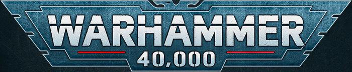 Warhammer 40000. С чего начать знакомство? v2.0