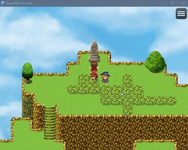 RPG Maker MZ: урок №18. Настройки локаций и Шаблоны RPG maker, Gamedev, Урок, Курс, Видео, Гифка, Длиннопост
