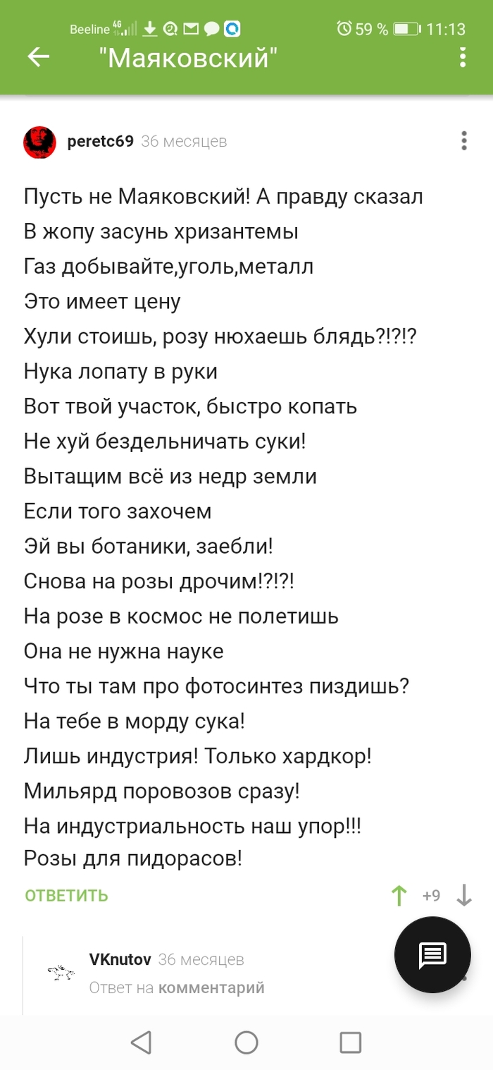Кто тут поэт