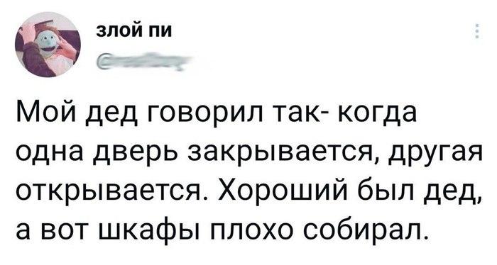 Сборщик
