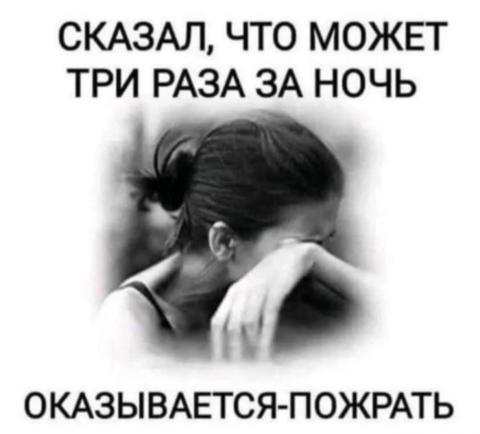 Ваши ожидания-Ваши проблемы