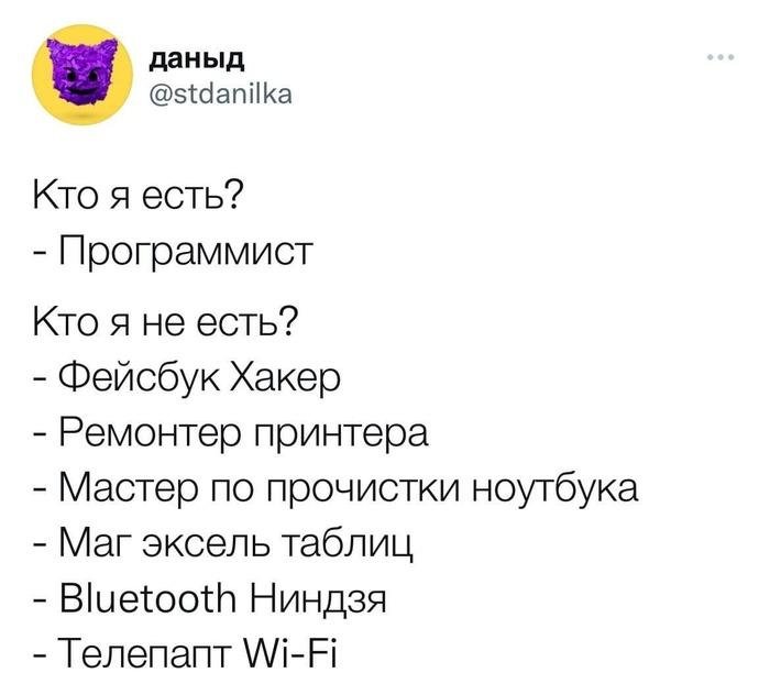 Памятка))