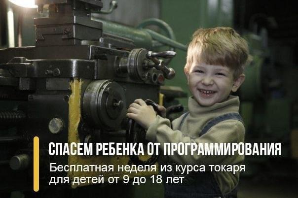 https://cs12.pikabu.ru/post_img/2021/09/18/7/1631966252115361482.jpg