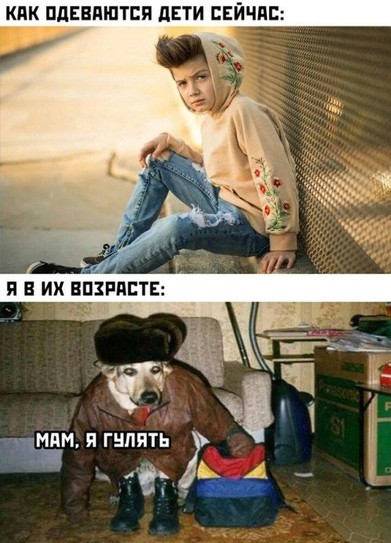 https://cs12.pikabu.ru/post_img/2021/09/21/7/1632222798139727688.jpg