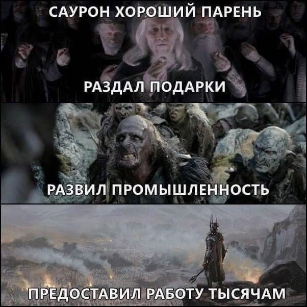 https://cs12.pikabu.ru/post_img/2021/09/29/10/163293353412363263.jpg