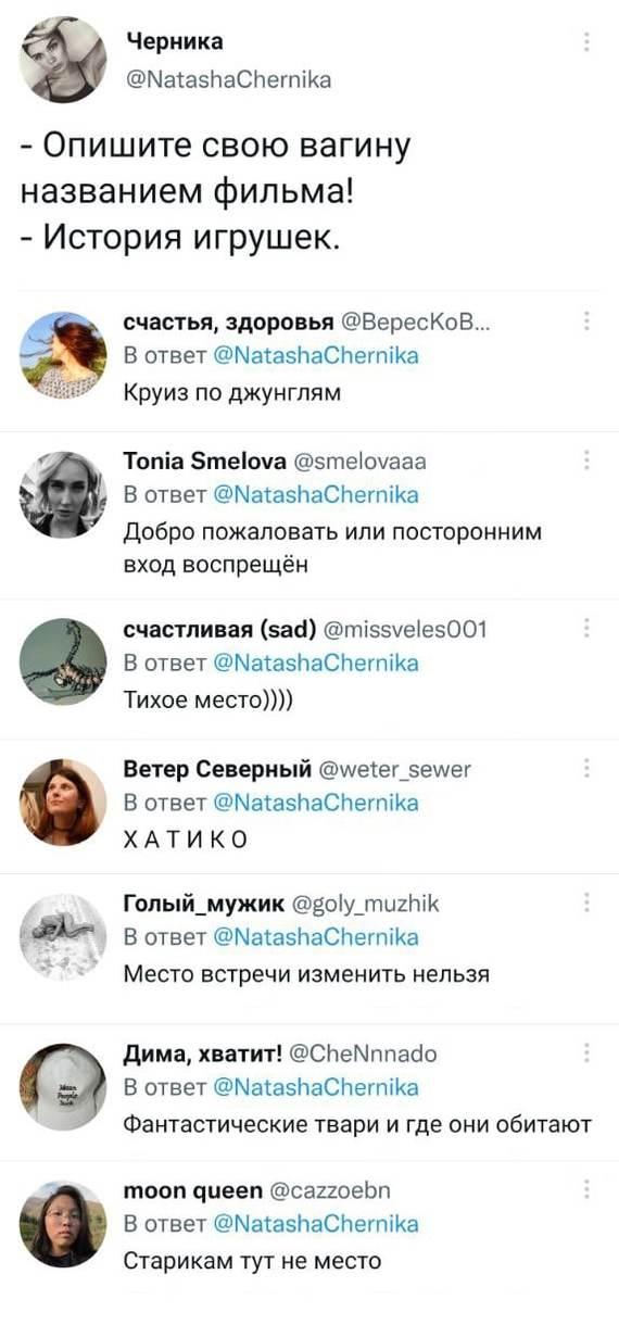 https://cs12.pikabu.ru/post_img/2021/10/12/11/163406262613471111.jpg