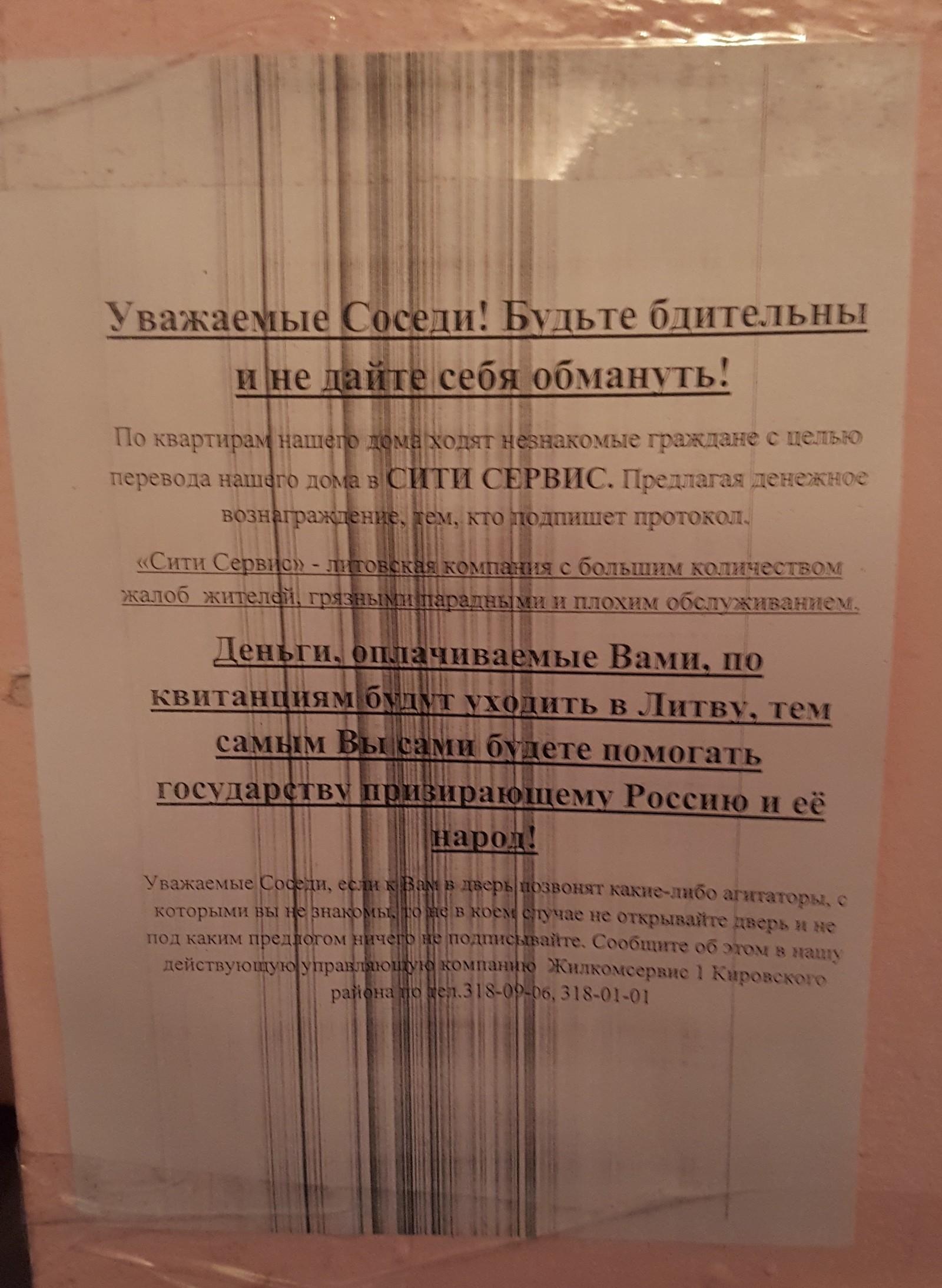 исключительно попросила застегнуть юбку порно пацталом))))) Хороший топик
