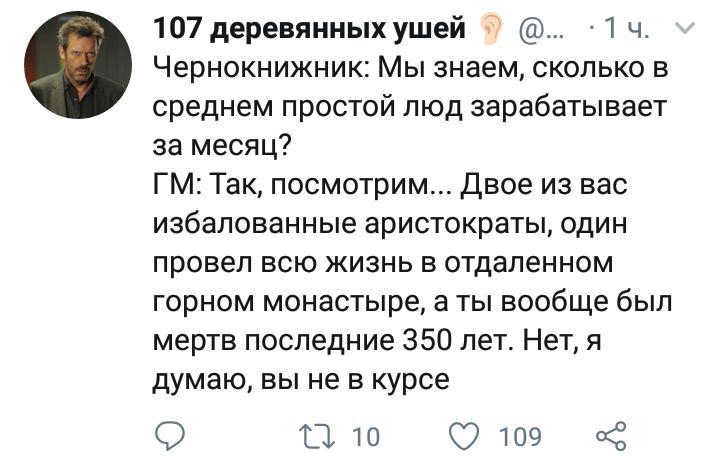 https://cs12.pikabu.ru/post_img/big/2019/04/06/4/155452917711725557.png
