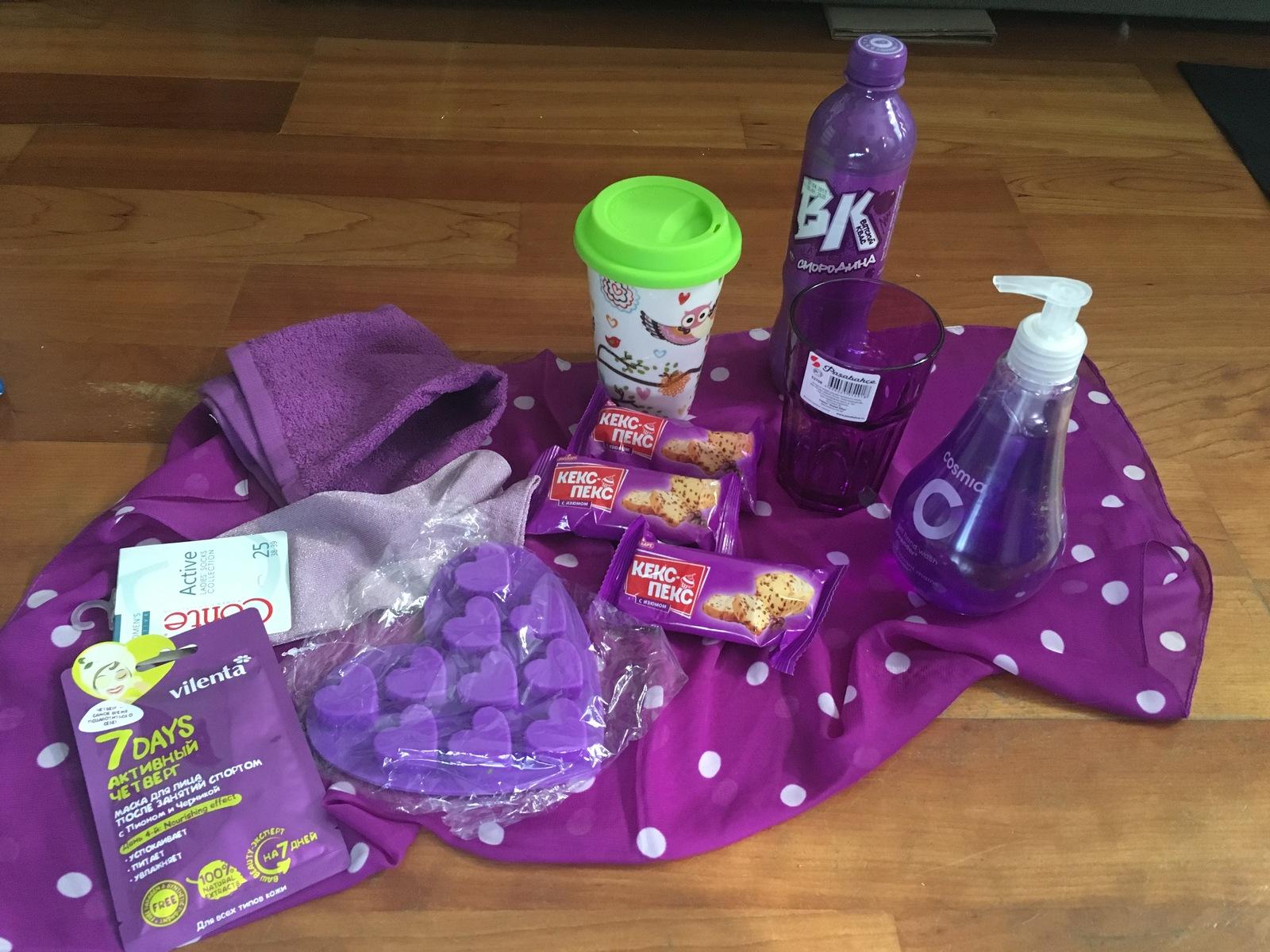 Настроение для фиолетовых оргазмов