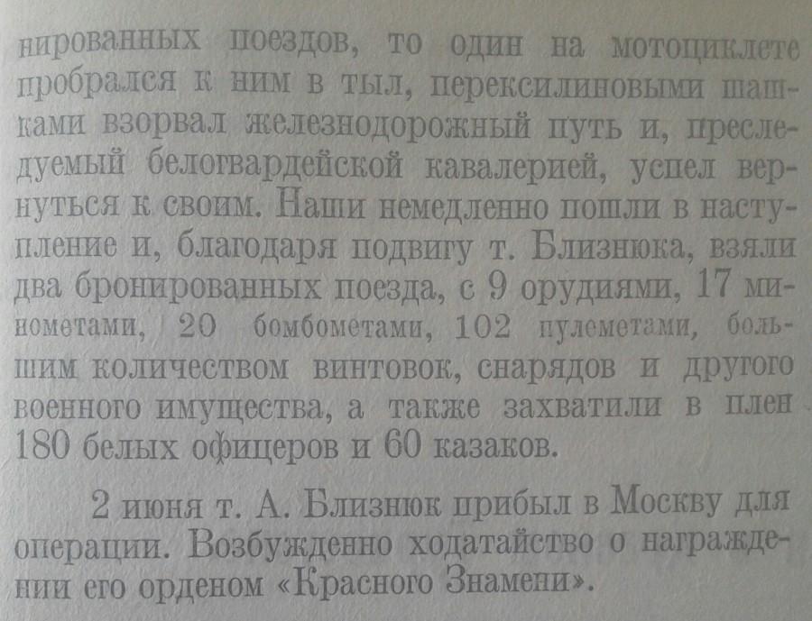 https://cs12.pikabu.ru/post_img/big/2019/05/20/6/1558341023182271769.jpg
