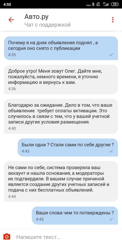 Деньги за объявление на авто ру ломбард на автозаводской в москве