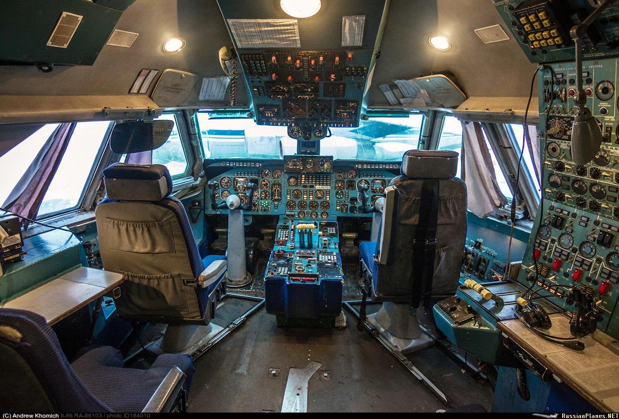 Дом престарелых для самолётов