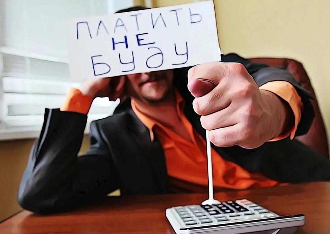 повесить кредит на человека