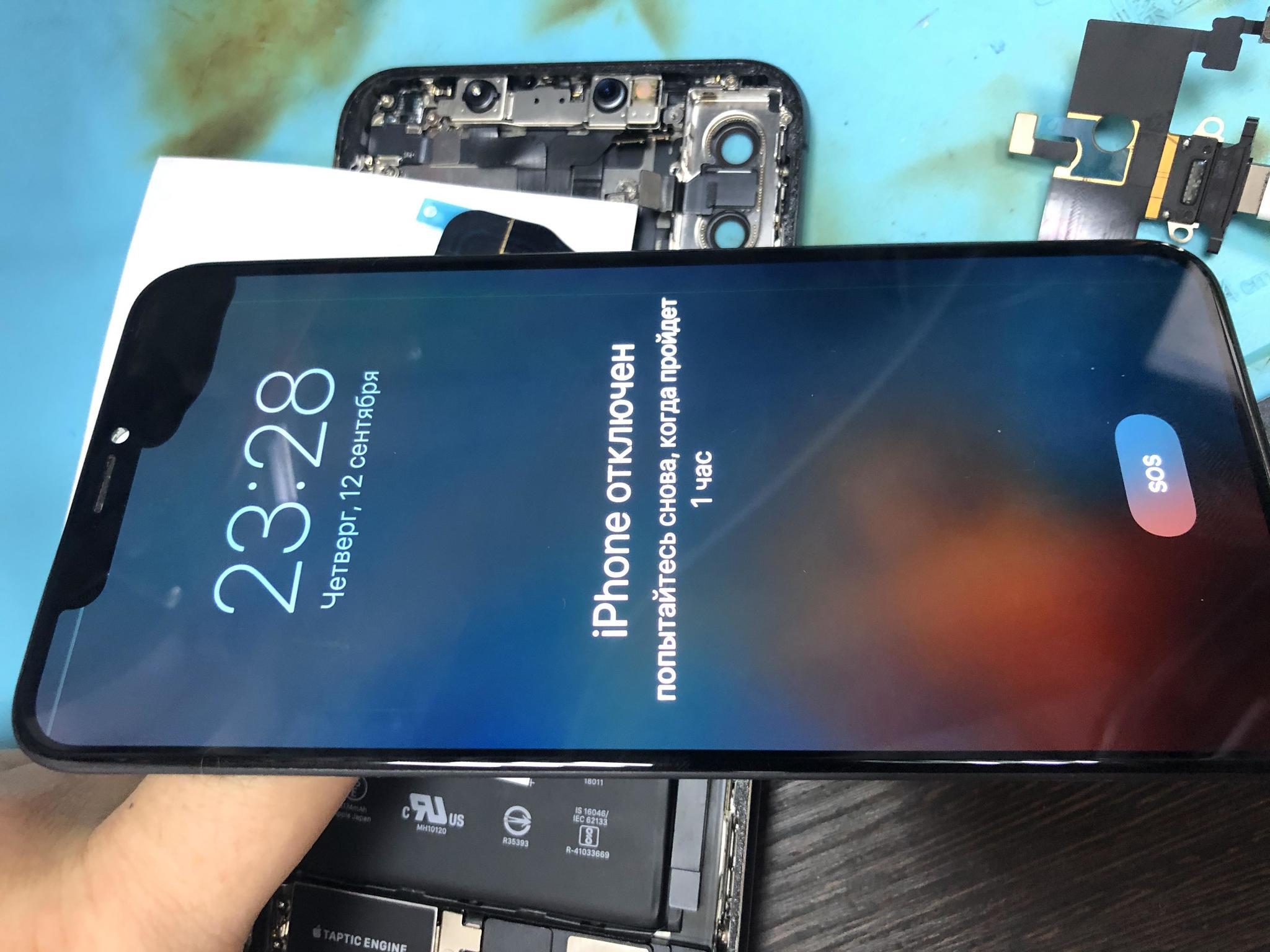 ремонт китай айфонов