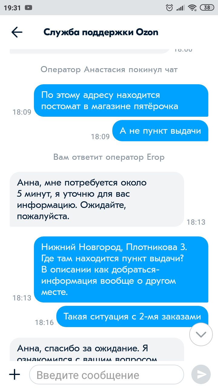 Билеты на самолет из нижнего новгорода озон билеты на самолет из санкт петербурга во владивостоке
