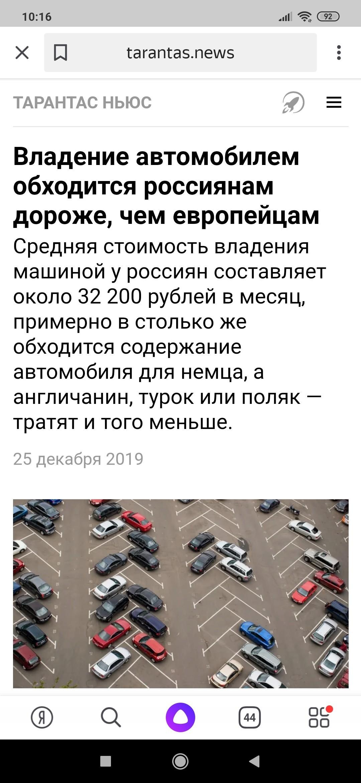 Авто деньги через месяц крупный автосалон москвы