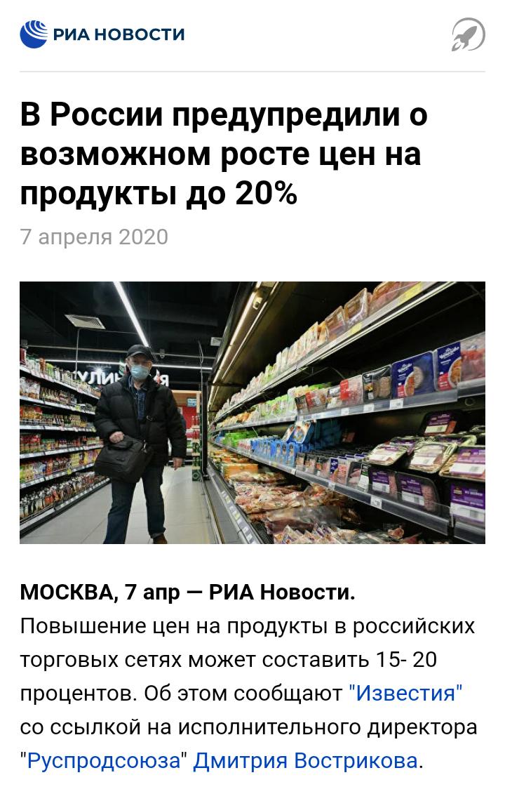 https://cs12.pikabu.ru/post_img/big/2020/04/07/9/1586271917172692884.png