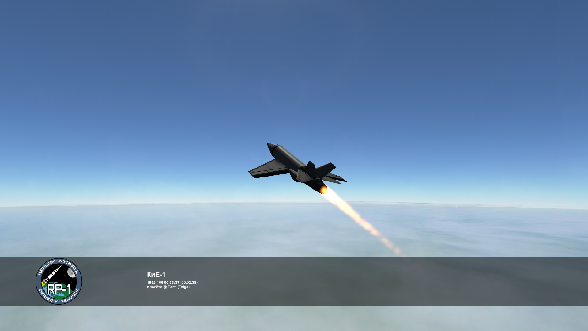 Обои боевой самолет, ночь, освещение, свет, крылатая машина. Авиация foto 3