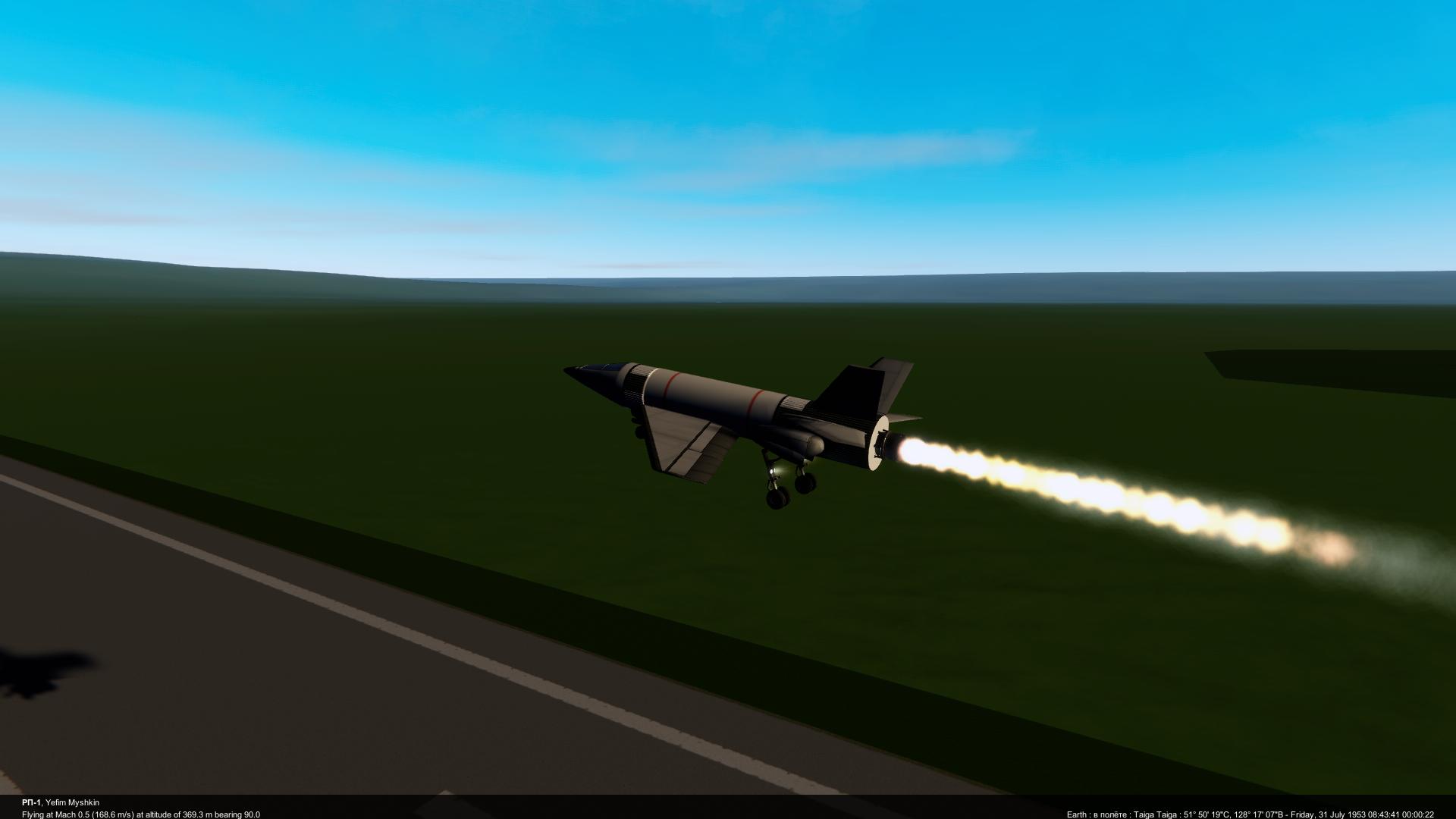 Обои боевой самолет, ночь, освещение, свет, крылатая машина. Авиация foto 4