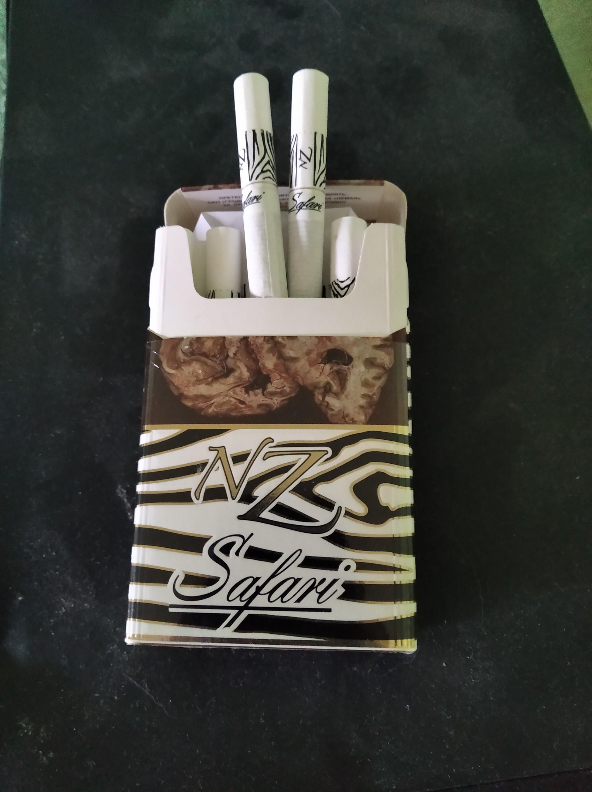 Сигареты nz safari купить в кубинские сигареты купить upmann
