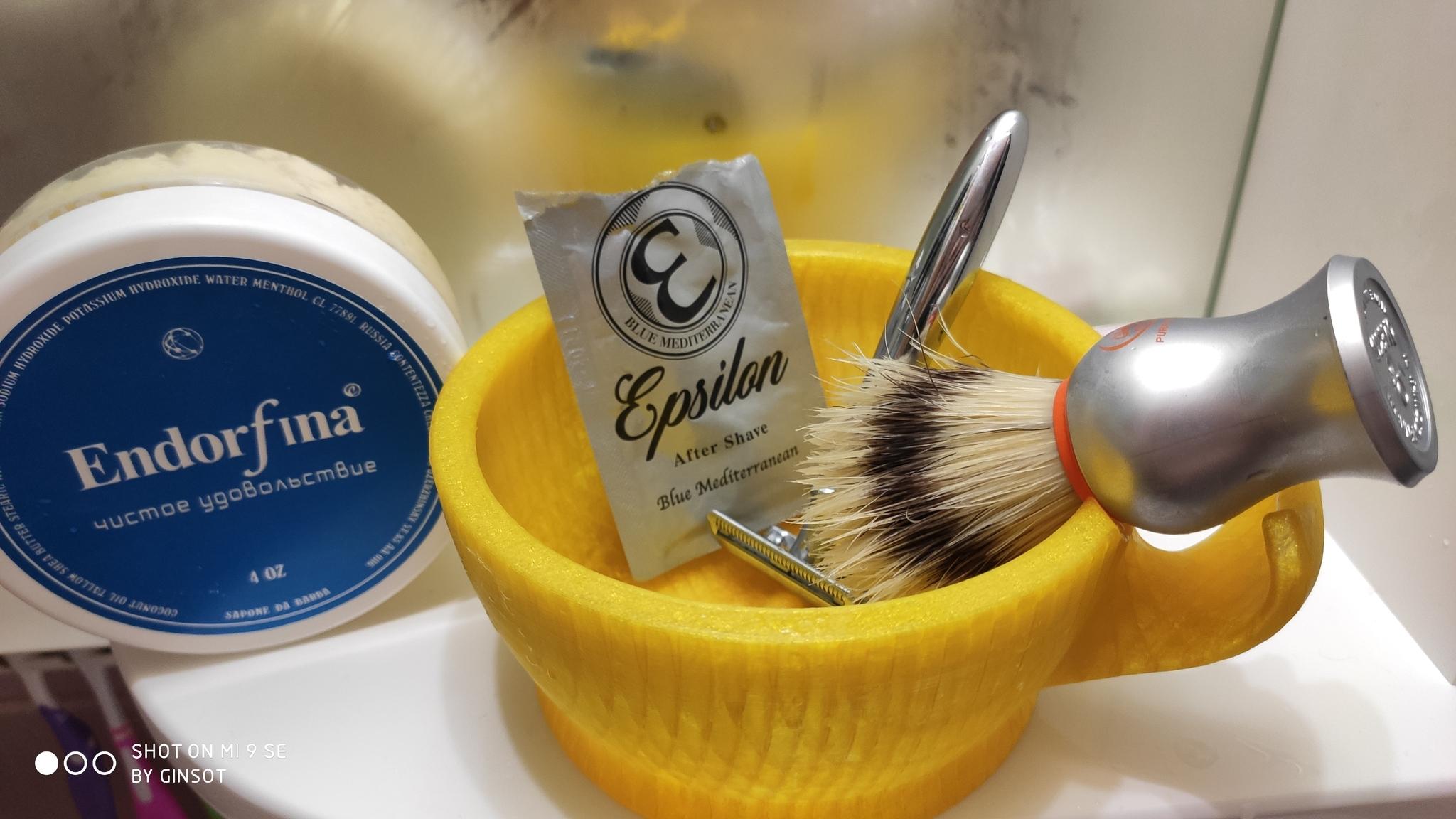 Лосьон после бритья Epsilon Blue Mediterranean