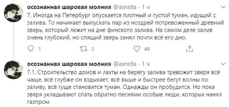 https://cs12.pikabu.ru/post_img/big/2020/07/06/9/159405107915550233.jpg