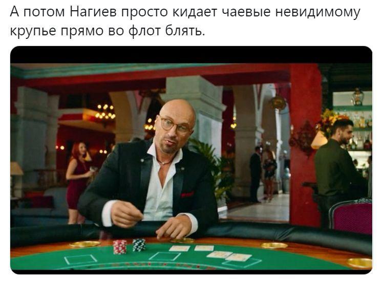 Бежанов сергей кимович хамство казино играть в карты китаец