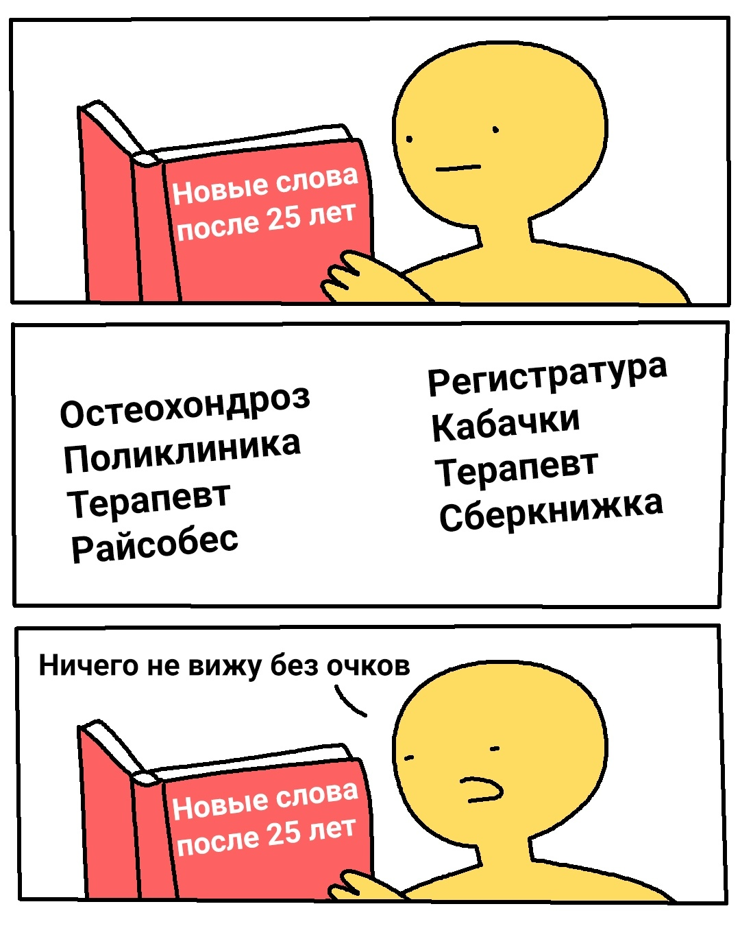 https://cs12.pikabu.ru/post_img/big/2020/09/19/7/1600512709152686060.jpg