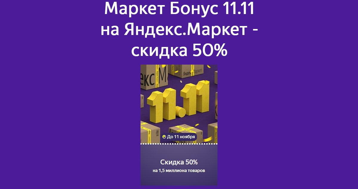Купить электронные сигареты яндекс маркет житан сигареты купить в спб