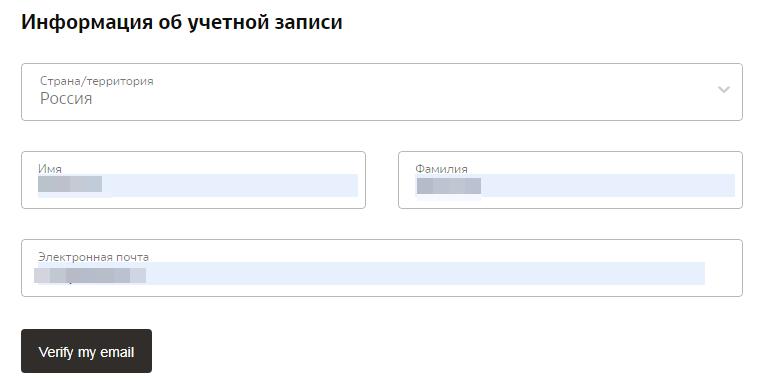 продление регистрации домена сколько стоит