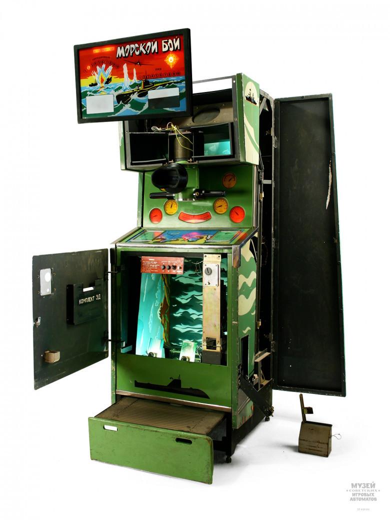 Курский вокзал, игровые аппараты бесплатные игровые автоматы казино европа