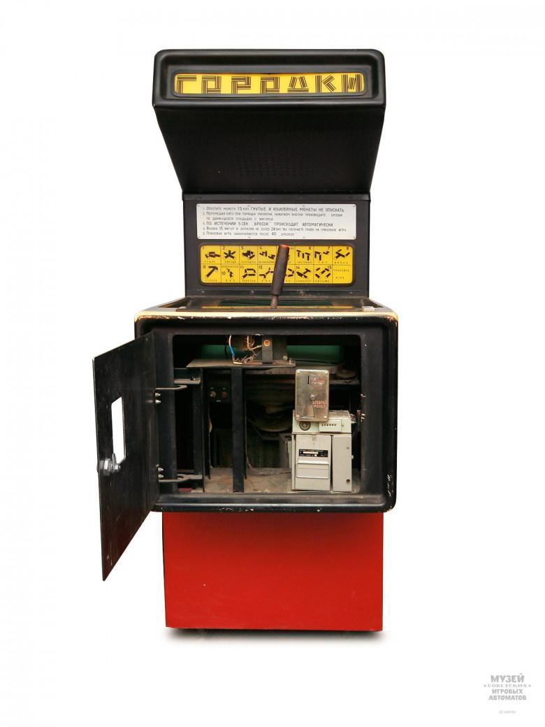 Дешевые игровые автоматы в северном тушино быстрые деньги на рулетке