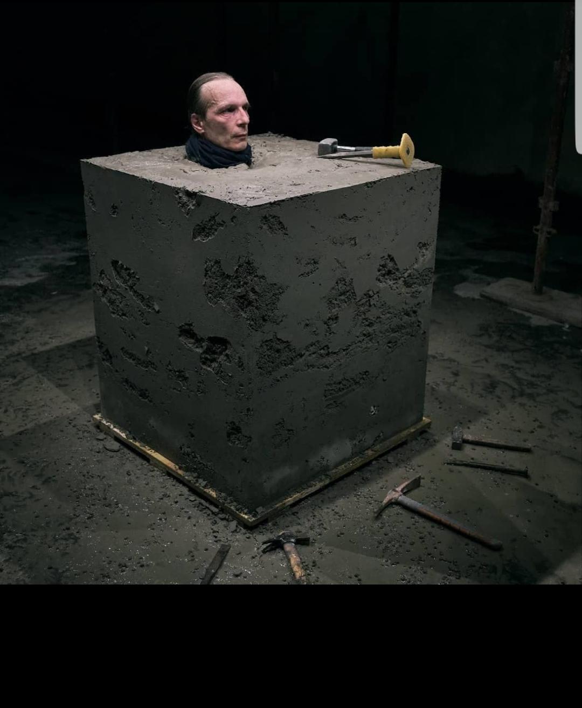замуровать в бетон