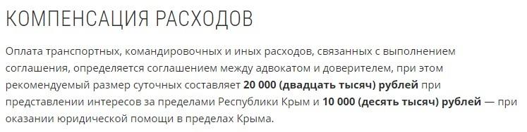 Пикабу калькулятор пенсии пенсионные вклады в сбербанке россии сегодня сохраняй