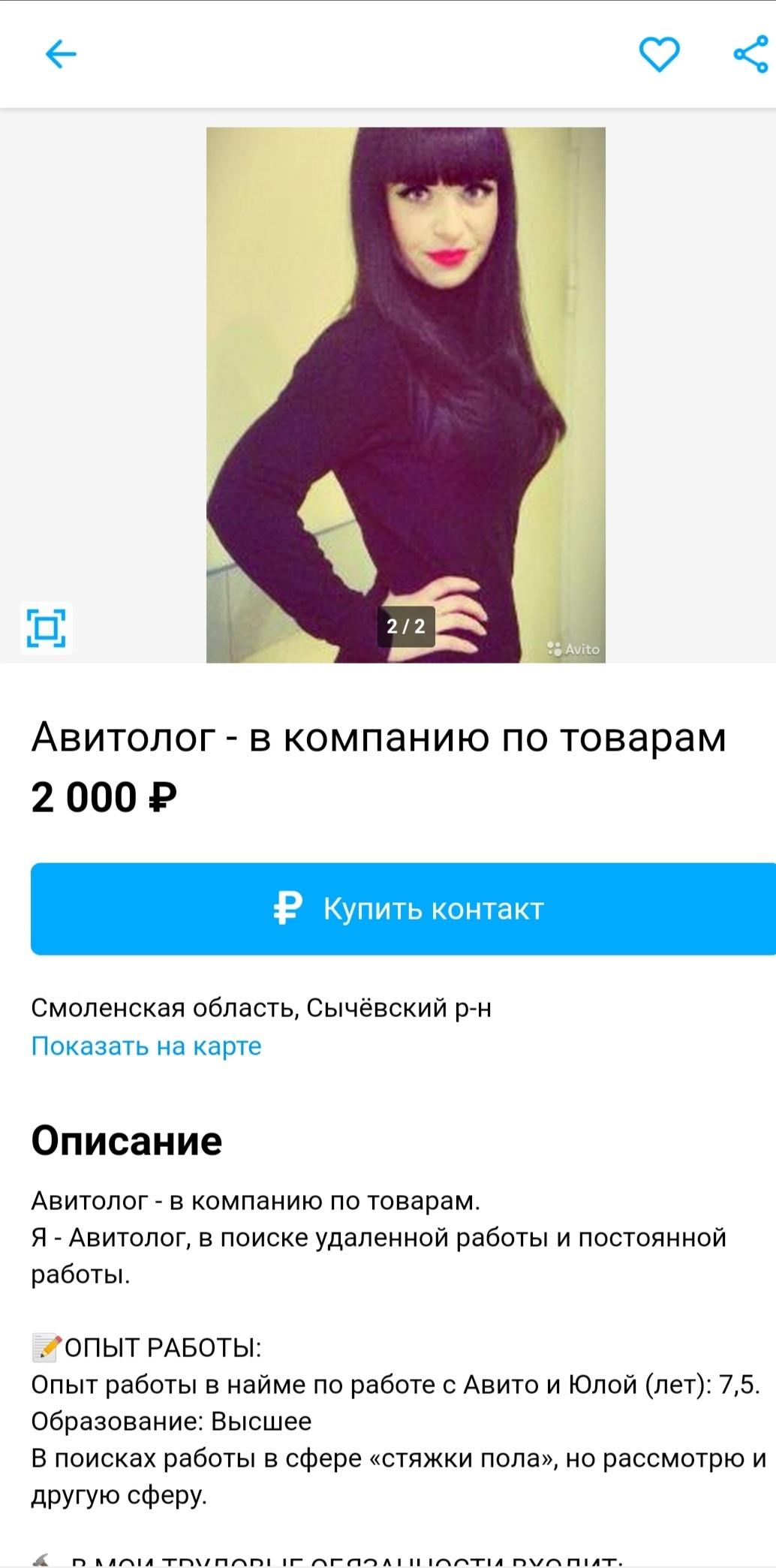 Работа для интересной девушки модельный бизнес краснокамск